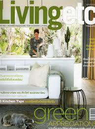 magazine home and decor living etc deco ideas april 2012