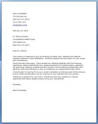 barista cover letter samples csat co