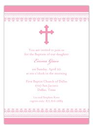 pink cross iron scroll invitation polka dot design