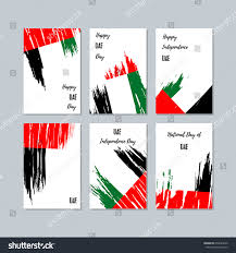 Colors Of Uae Flag Uae Patriotic Cards National Day Expressive Stock Vector 656044870