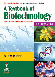 buy a textbook of biotechnology for class xii book online at low