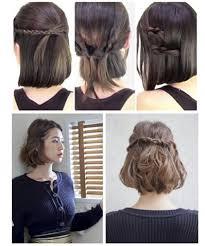 model sanggul rambut pendek model rambut pendek wanita cantik trend fashion
