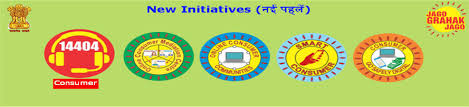 bureau of consumer affairs https consumeraffairs nic in writereaddata i