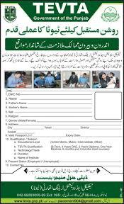 Upload Resume Online by Jobs Portal Upload Cv Search Jobs U0026 Download Form
