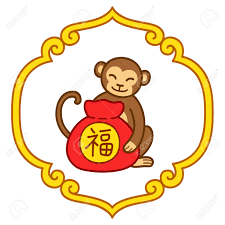 New Year Decoration Clipart by Chinese New Year 2016 Monkey With Bag Of Gifts In Decorative