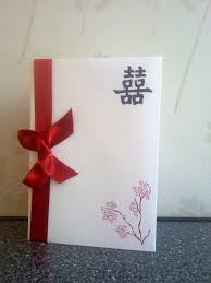 chinese wedding invitations uk wedding invitations invites stationery handmade darlington