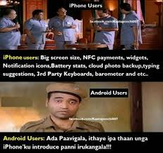 Iphone Users Be Like Meme - iphone android users tamil funny pics funny indian pictures