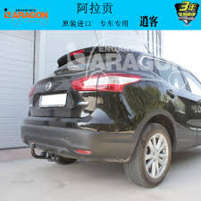 nissan rogue tow package china trailer ball hitch china trailer ball hitch shopping guide