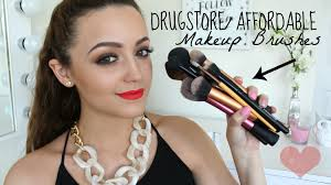 best drugstore affordable makeup brushes youtube
