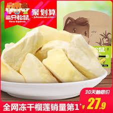 tres cuisine 駲uip馥 cuisine c駻us馥 100 images cuisine am駻icaine design 100 images
