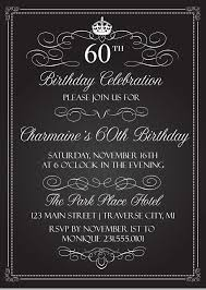 elegant birthday invitations u2013 gangcraft net