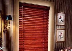 Supreme White Wooden Venetian Blind Venetian Blinds Venetian Blinds Manufacturer Supplier U0026 Wholesaler