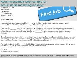 social media marketing manager recommendation letter