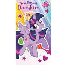 my little pony daughter birthday card danilo