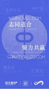 news qidian tales an example of dramatic irony novel updates