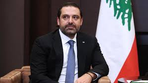 What Tree Is On The Lebanese Flag Lebanon U0027s Pm Hariri Comes Home Un Resigns And Crowds Go Wild