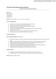 bcbg sales associate cover letter