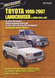 free download parts manuals 1996 toyota land cruiser parking system workshop manual suitable for landcruiser petrol 1fzfe 100 series