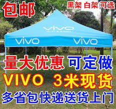 Awning Umbrella Usd 28 67 Vivo Advertising Tent Outdoor Sunshade Awning Folding