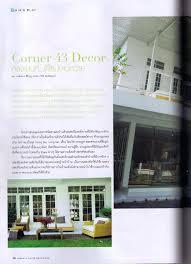 corner 43 decor news press21
