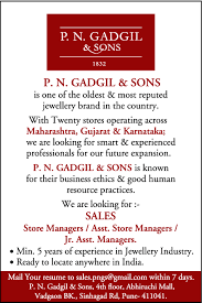 Best Resume For Kpo by Jobs In P N Gadgil And Sons Vacancies In P N Gadgil And Sons