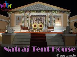 aayojan event u0026 wedding planner matrimony directory natraj tent