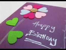 diy 56 birthday gift card youtube