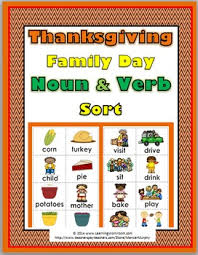 thanksgiving family day noun and verb sorting activity co