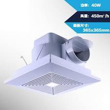 big air ceiling fan fan suction a top household kitchen 14 inch pipeline ceiling fan big