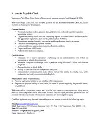 Check Your Resume Accounts Payable Resume Keywords Resume For Your Job Application