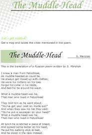 grade 7 reading lesson 11 poetry u2013 the muddle head projects to