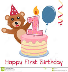 first birthday teddy bear royalty free stock photo image 30649605