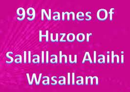 Names Of Purple by 99 Names Of Huzoor Sallallahu Alaihi Wasallam Youtube