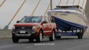 towing with ford ranger ford ranger 3 2 wildtrak boat 30 sec theme with sub fin