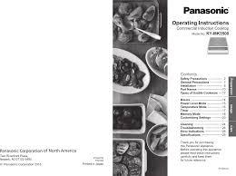 Panasonic Induction Cooktop Apzc93 Commercial Induction Cooktop User Manual Panasonic