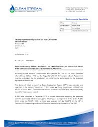 personal statement undergraduate sample application letter sample