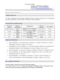 Resume Samples For Banking Sector by Resume Templates