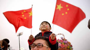 Flags And Things Things You Need To Know About The Chinese National Anthem And Flag