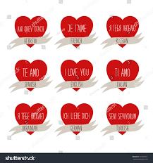 retro valentines retro valentines day card hearts stock vector 352228811