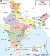 map in india map in india political map in