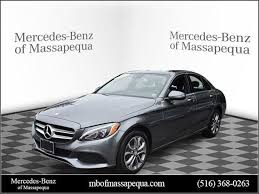mercedes of cool springs 2017 mercedes c 300 franklin tn
