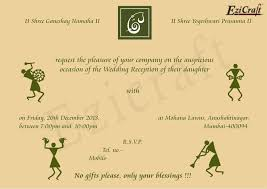 wedding card blessings designer wedding cards ezicraft