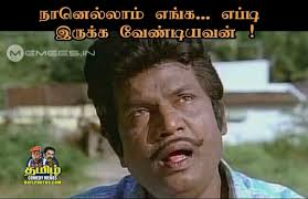 Meme Comment Photos - tamil comedy memes status comments memes images status comments