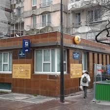 bureau de poste 75016 bureau de poste à en métro