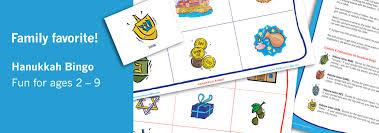 hanukkah bingo hanukkah holidays in a box