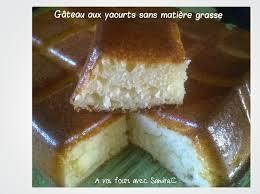 cuisine sans mati e grasse gâteau au yaourt sans matière grasse a vos fours avec c