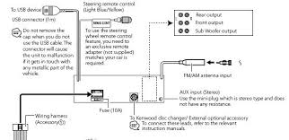 kenwood kdc mp345u wiring diagram kenwood wiring diagrams collection