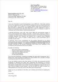 applying for a promotion cover letter sample cover letter mba choice image cover letter ideas