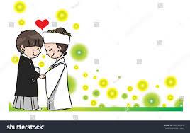 wedding wishes japan japanese wedding greeting card border stock vector 262491353