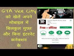 gta vice city apk data gta vice city apk data offline on android